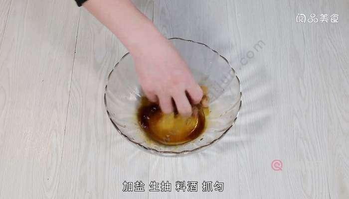 雪里蕻炒三丁怎么做 雪里蕻炒三丁的做法