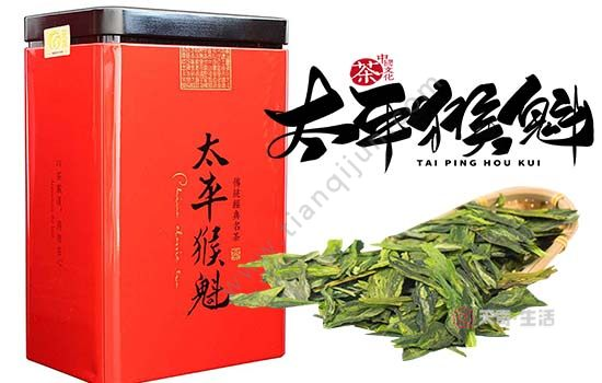 黄山有哪些名茶